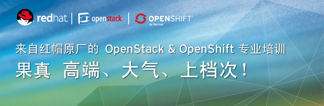 red hat openstack administration cl210 pdf